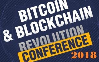 Криптовалютные конференции по Blockchain в 1 квартале 2018 года