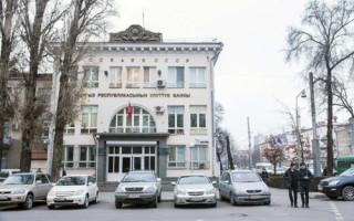 ЦБ Кыргызстана намерен разработать систему регулирования криптовалютного рынка