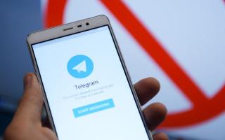 Telegram обязали передать ФСБ ключи шифрования