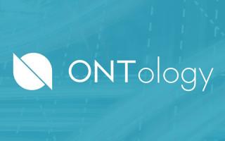 Ontology – платформа распределенного доверительного взаимодействия