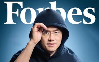 В Forbes составили рейтинг разбогатевших на криптовалюте людей