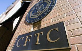 Американская CFTC выказывает сомнения в предложении Bakkt по хранению биткоинов