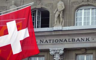 Швейцария закончила тестирование оптовой государственной криптовалюты