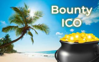 Участие в Bounty-программах ICO для получения токенов