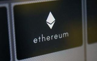 Майнеры договорились о рекордном повышении лимитов газа в Ethereum