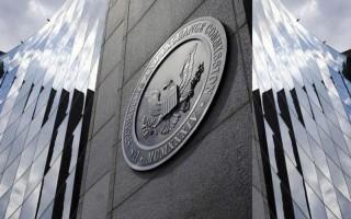 SEC запросила публичные комментарии относительно биткоин-ETF