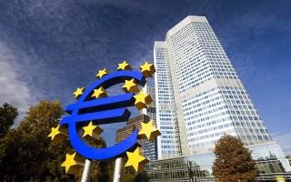 ЕЦБ: Libra и другие стейблкоины могут плохо повлиять на финансовую стабильность ЕС