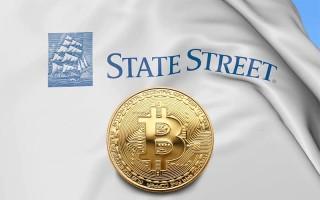 Американский банк State Street открыл подразделение по обслуживанию криптовалют