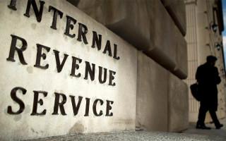 IRS США тщательно изучает разные варианты налогообложения криптовалют