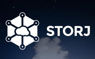 Криптовалюта Storj – сеть одноранговых облачных хранилищ