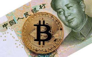 Китайский Шэньчжэнь проводит третье тестирование цифрового юаня
