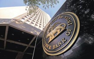 Центробанк Индии заявил о начале тестирования цифровой рупии до конца 2021 года