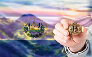Счетная палата Сальвадора проверит законность присвоения биткоину статуса законного платежного средства