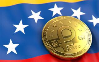 Власти Венесуэлы будут выплачивать социальные пособия в местной криптовалюте El Petro