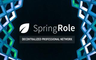 Springrole ICO — система трудоустройства и поиска кадров на базе блокчейна