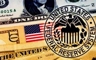 ФРС США ищет менеджера, который возглавит секцию по изучению криптовалют