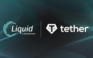 Tether USDT запущен на блокчейне Liquid Network