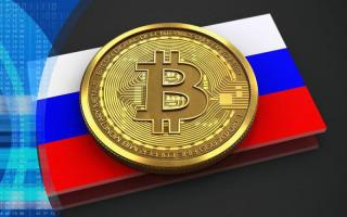 Минфин предложил ввести высокие штрафы за незаконное использование криптовалют
