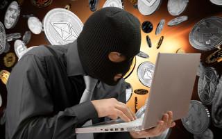 Криптоаферисты: как вычислить жуликов и не дать себя одурачить
