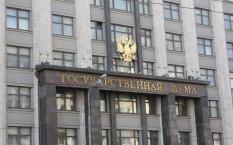 В Государственную думу РФ внесли законопроект «О цифровых и финансовых активах»