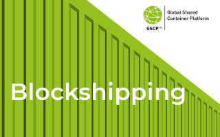 Blockshipping ICO — первый в мире регистр морских грузовых контейнеров