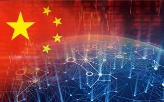 Китайская больница в провинции Хайнань выпускает электронные сета на базе блокчейн