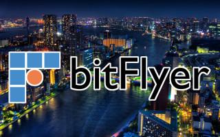 На бирже Bitflyer было зарегистрировано более 2 млн пользователей