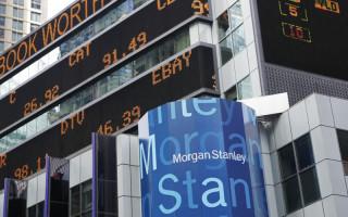 В банке Morgan Stanley появились вакансии для аналитиков крипторынка