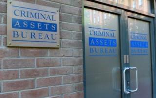 CAB конфисковало BTC на $57 млн, но не получила к ним доступ из-за «потери ключей»