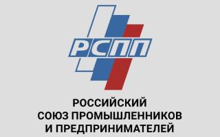 Премьер-министра РФ попросили ускорить принятие законопроекта о ЦФА