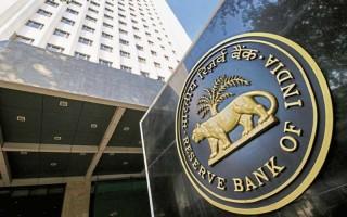 Центробанк Индии изучает возможность запуска государственной криптовалюты