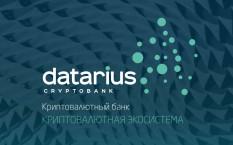 Обзор ICO проекта Datarius – криптобанка на блокчейн