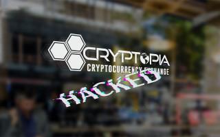 С кошелька закрывшей биржи Cryptopia хакеры похитили XSN на $45000