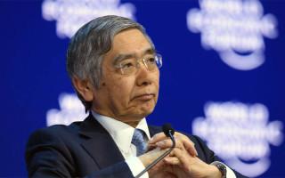 Глава Банка Японии считает биткоин спекулятивным активом, не имеющим ценности