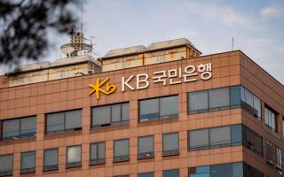 Один из известных банков Южной Кореи KB Kookmin Bank заявил о запуске сервиса хранения криптовалют. Сервис будет создан в партнерстве с платформой Cumberland Korea и фондом Hashed