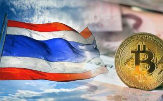 Регулятор Таиланда намерен обязать криптовалютных инвесторов получать сертификат