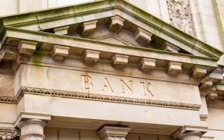 Криптобанк AriseBank выходит на рынок финансовых операций