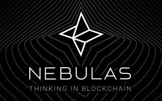 Криптовалюта Nebulas – поисковая платформа на блокчейне