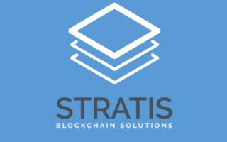 Обзор криптовалюты Stratis — преимущества и перспективы