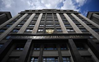 В Госдуме РФ выделят 7 млн рублей на исследование регулирования блокчейна