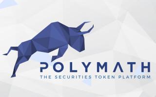 Polymath – обзор криптовалюты стандарта ST20 для работы с ценными бумагами