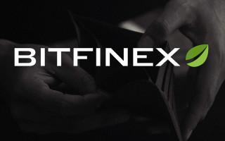 Дело на триллион долларов: стали известны новые подробности иска против Bitfinex