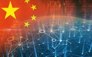 Пекин на блокчейне: госслужбы используют 140 приложений для обработки информации