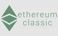 Криптовалюта Ethereum classic — причины появления и прогноз