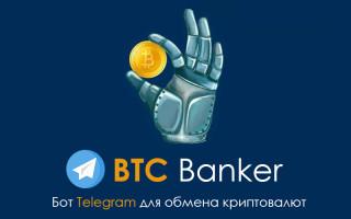 Banker – обзор телеграм бота для покупки криптовалют