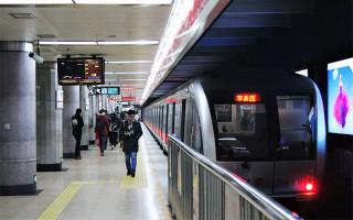 Метро Пекина и Сучжоу предоставили возможность оплаты проезда цифровым юанем