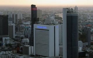 ЦБ Таиланда запускает блокчейн-платформу для продажи государственных облигаций