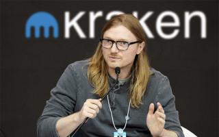Уже в 2021 американская криптовалютная биржа Kraken планирует выйти на рынок стран Евросоюза