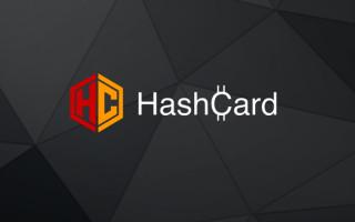 HashCard привлекает средства для создания мультикриптовалютной пластиковой карты