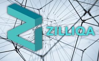 Криптовалюта Zilliqa – обзор и прогноз развития высокоскоростной сети